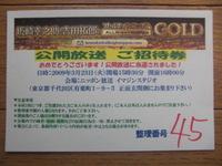 Cimg6672