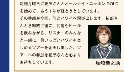 気ままなブログーpartⅡ幕末青春グラフィティ Ronin 坂本竜馬 [DVD]